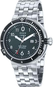 Российские наручные  мужские часы CCCP CP-7004-33. Коллекция Kashalot Submarine