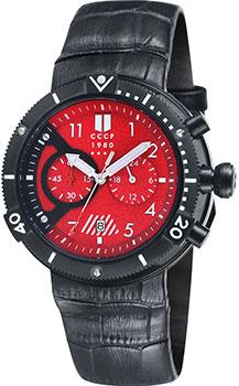 Российские наручные  мужские часы CCCP CP-7005-02. Коллекция Kashalot Submarine
