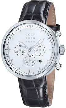 Российские наручные  мужские часы CCCP CP-7007-01. Коллекция Kashalot Dress