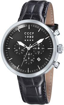 Российские наручные  мужские часы CCCP CP-7007-02. Коллекция Kashalot Dress