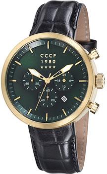 Российские наручные  мужские часы CCCP CP-7007-03. Коллекция Kashalot Dress