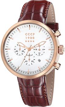 Российские наручные  мужские часы CCCP CP-7007-04. Коллекция Kashalot Dress
