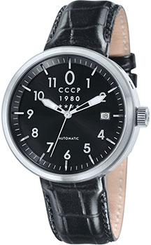 Российские наручные  мужские часы CCCP CP-7008-01. Коллекция Kashalot Dress
