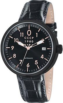 Российские наручные  мужские часы CCCP CP-7008-03. Коллекция Kashalot Dress