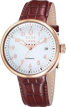 Российские наручные  мужские часы CCCP CP-7008-04. Коллекция Kashalot Dress