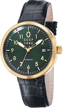Российские наручные  мужские часы CCCP CP-7008-05. Коллекция Kashalot Dress