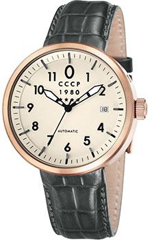 Российские наручные  мужские часы CCCP CP-7008-06. Коллекция Kashalot Dress