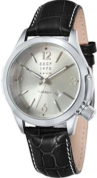 Российские наручные  мужские часы CCCP CP-7010-01. Коллекция Schuka