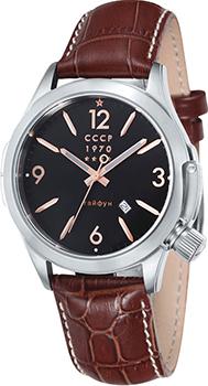 Российские наручные  мужские часы CCCP CP-7010-03. Коллекция Schuka