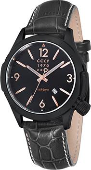 Российские наручные  мужские часы CCCP CP-7010-04. Коллекция Schuka