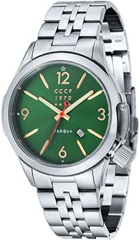 Российские наручные  мужские часы CCCP CP-7010-11. Коллекция Schuka