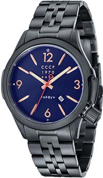 Российские наручные  мужские часы CCCP CP-7010-33. Коллекция Schuka