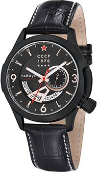 Российские наручные  мужские часы CCCP CP-7011-03. Коллекция Schuka