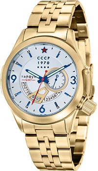 Российские наручные  мужские часы CCCP CP-7011-22. Коллекция Schuka