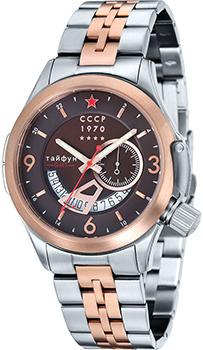 Российские наручные  мужские часы CCCP CP-7011-33. Коллекция Schuka