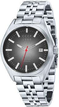 Российские наручные  мужские часы CCCP CP-7012-11. Коллекция Shchuka