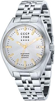 Российские наручные  мужские часы CCCP CP-7012-22. Коллекция Shchuka