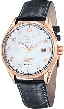 Российские наручные  мужские часы CCCP CP-7015-01. Коллекция Golden Soviet Submarine