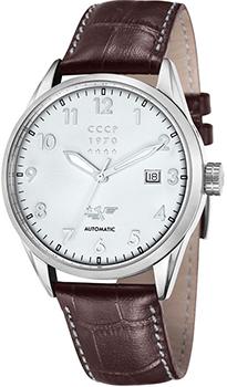 Российские наручные  мужские часы CCCP CP-7015-02. Коллекция Golden Soviet Submarine