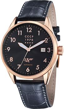 Российские наручные  мужские часы CCCP CP-7015-05. Коллекция Golden Soviet Submarine