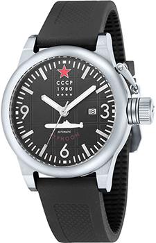 Российские наручные  мужские часы CCCP CP-7018-01. Коллекция Typhoon