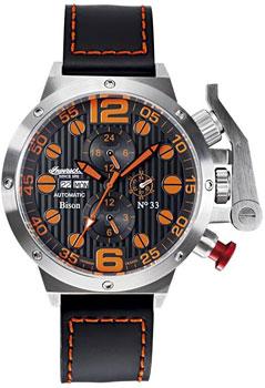 fashion наручные  мужские часы Ingersoll IN1629OR. Коллекция Bison