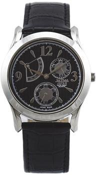 Японские наручные  мужские часы Jaz-ma J35U787LS. Коллекция Japan made