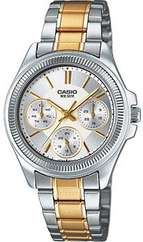 Японские наручные  женские часы Casio LTP-2088SG-7A. Коллекция Standard Analog