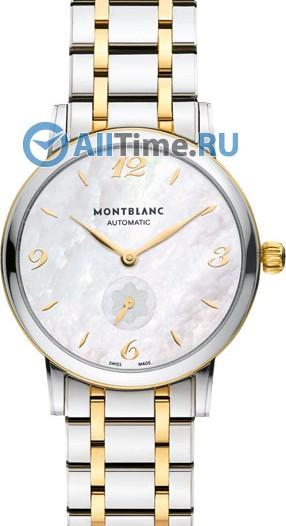 Женские наручные золотые часы в коллекции Star Montblanc