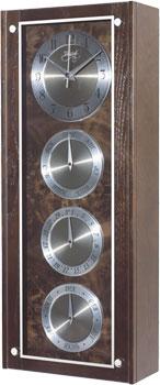 Vostok N-1391-1. Коллекция