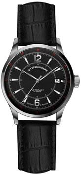 Российские наручные  мужские часы Sturmanskie NH35-1811870. Коллекция Стрела