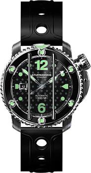 Российские наручные  мужские часы Sturmanskie NH35-1825895. Коллекция ОКЕАН STINGRAY