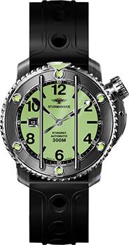 Российские наручные  мужские часы Sturmanskie NH35-1825898. Коллекция ОКЕАН STINGRAY
