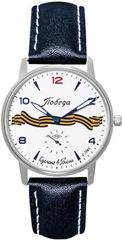 Российские наручные  мужские часы Pobeda PW-03-62-10-0036. Коллекция Красная 12