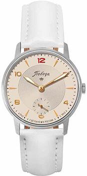 Российские наручные  мужские часы Pobeda PW-03-62-10-0052. Коллекция Классик