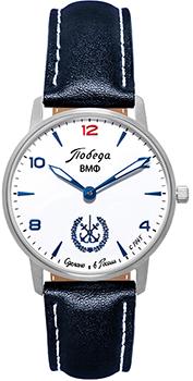 Российские наручные  мужские часы Pobeda PW-03-62-10-0N24. Коллекция 70 лет Победы