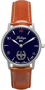 Российские наручные  мужские часы Pobeda PW-03-62-10-0N25. Коллекция 70 лет Победы