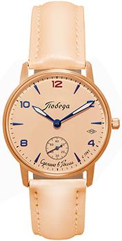 Российские наручные  мужские часы Pobeda PW-03-62-10-0N33. Коллекция Петергоф