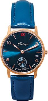 Российские наручные  мужские часы Pobeda PW-03-62-10-0N34. Коллекция Петергоф