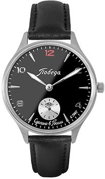 Российские наручные  мужские часы Pobeda PW-04-62-10-0007. Коллекция Красная 12