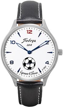 Российские наручные  мужские часы Pobeda PW-04-62-10-0N11. Коллекция Красная 12