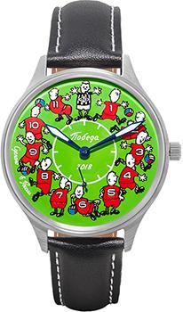 Российские наручные  мужские часы Pobeda PW-04-62-10-0N12. Коллекция Спорт
