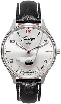 Российские наручные  мужские часы Pobeda PW-04-62-10-0N14. Коллекция Спорт