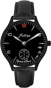 Российские наручные  мужские часы Pobeda PW-04-62-10-0N28. Коллекция Антрацит