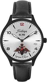 Российские наручные  мужские часы Pobeda PW-04-62-10-0N29. Коллекция Военные