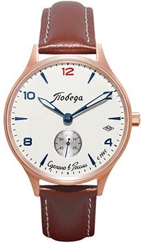 Российские наручные  мужские часы Pobeda PW-04-62-10-0N30. Коллекция Петергоф