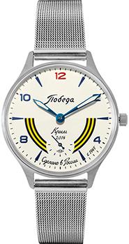 Российские наручные  мужские часы Pobeda PW-04-62-30-0N31. Коллекция Крым