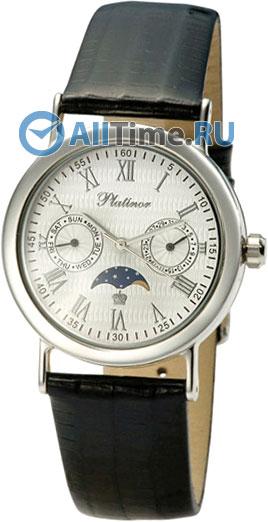 Мужские серебряные часы в коллекции Round Platinor серебряные