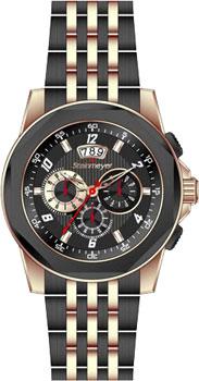Наручные  мужские часы Steinmeyer S031.90.31. Коллекция Yachting