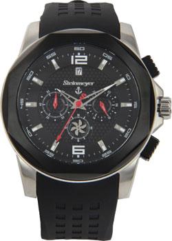 Наручные  мужские часы Steinmeyer S032.03.21. Коллекция Yachting